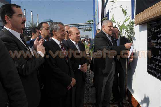 Egyptian Prime Minister inaugurates new expansions at ARMA industrial complex