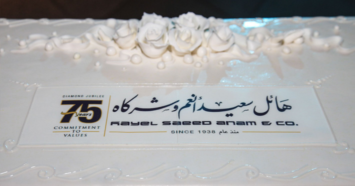HSAG Diamond Jubilee Celebration